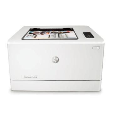 惠普(HP) 彩色激光打印机,A4 Colour LaserJet Pro M154a(CP1025升级型号)单位:台