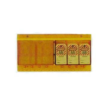 Master Lock 高级安全吊牌中心,空置,S1800