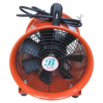 宝丰 安全电压手提风机,SHT-25,三相36V,Ф250mm