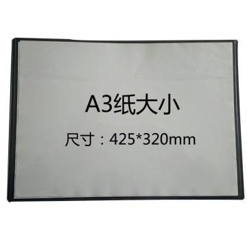 丰锰 磁性材料卡,A3,背面4磁