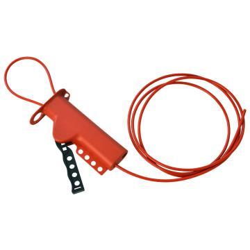 """贝迪BRADY 万用缆锁,带8""""涂层钢缆,50943"""