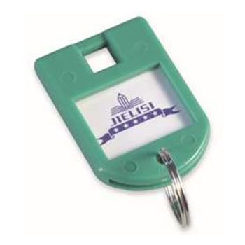 钥匙挂环,绿色,087,绿