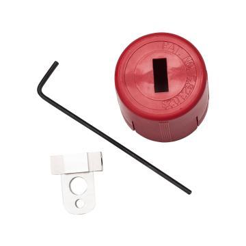 贝迪BRADY SMC风管调准仪锁具,中型,适用AR3000/NAR3001,64540