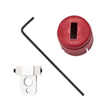 贝迪BRADY SMC风管调准仪锁具,微型,适用AR2000/NAR2001,64539