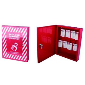安赛瑞 锁具管理箱(空箱)-红色粉末喷涂钢板,箱门可上锁,内置8个挂点,260×322×55mm,14730