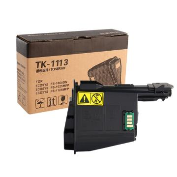 京瓷 墨粉,(TK-1113)高容2500页 FS-1040/M1520h/FS-1020MFP/FS-1120MFP 单位:个