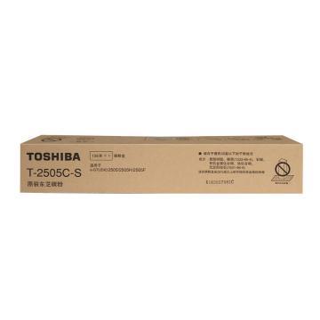 东芝(TOSHIBA)低容黑色原装粉盒, 适用e-STUDIO2505 PS-ZT2505CS 单位:个
