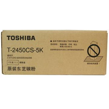 东芝(TOSHIBA) 原装低容黑色粉盒, 适用eS223/243/225/245 T-2450CS-5K 单位:个