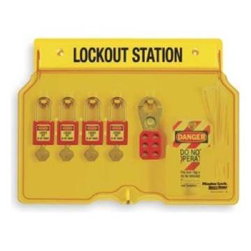 Master Lock 新款4挂钩安全锁挂板和盖子,1482BMCN