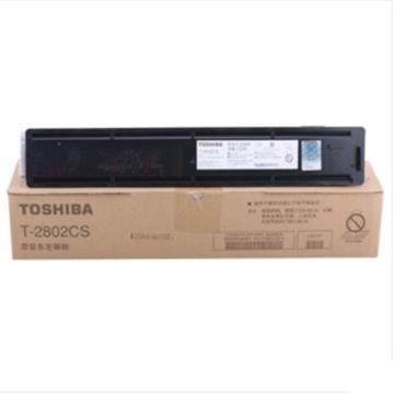 东芝 碳粉,(PS-ZT2802cs)低容2802A/2802AM/2802AF 单位:个