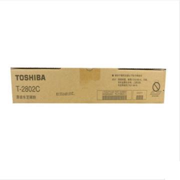 东芝 碳粉,(PS-ZT2802c)高容2802A/2802AM/2802AF 单位:个