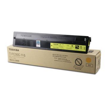 东芝 墨粉,(PS-ZTFC30CYS)低容黄色e2051c/2551c/2050c/2550c 单位:个