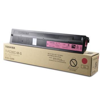 东芝 墨粉,(PS-ZTFC30CMS)低容红色e2051c/2551c/2050c/2550c 单位:个
