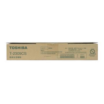 东芝 碳粉,(PS-ZT2309cs)低容适用2303a/2309a/2809a 单位:个