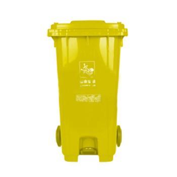 垃圾桶,中间踏板式移动垃圾箱,120L,黄