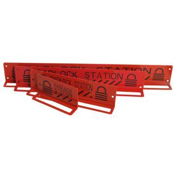 都克 6锁锁具挂架,碳钢材质,160*40*80mm,S11