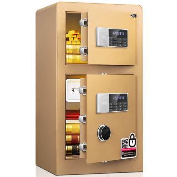 得力 电子密码保管箱(金色) ,H800xW430xD380mm 4081