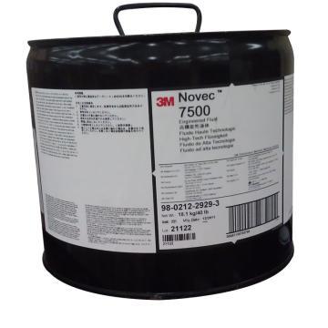 3M 氟化液,NOVEC 7500,18.1KG/桶