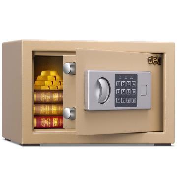 得力 全钢结构电子密码保管箱 金色H200xW310xD200mm 16654