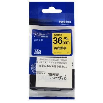 兄弟 标签色带, 黄底/黑字(线缆标签) 36mmTZe-FX661 单位:卷