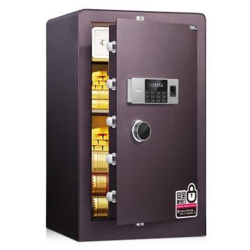 得力 指纹密码保管箱(酒红) ,H800xW480xD420mm 4107