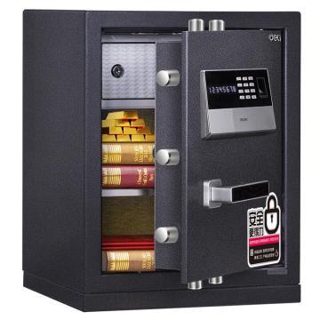 得力 指纹密码保管箱(银灰), H480xW380xD320mm 4071