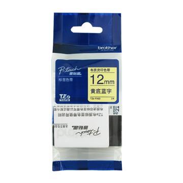 兄弟 标签色带, 黄底/蓝字(熨烫转印) 12mmTZe-FA63 单位:卷