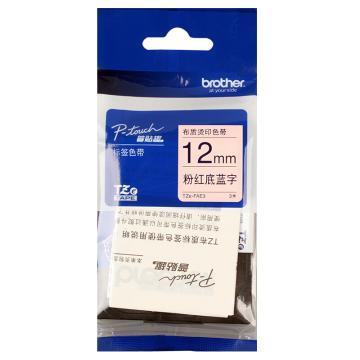 兄弟 标签色带, 粉红底/蓝字(熨烫转印) 12mmTZe-FAE3 单位:卷