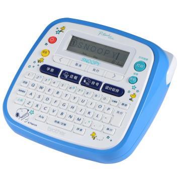 兄弟(brother)PT-D200(SN) 便携式 入门型标签打印机 适配3.5~12mmTZe耗材