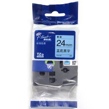 兄弟色带,蓝底/黑字,24mm TZE-551
