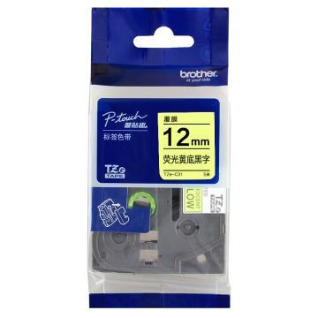 兄弟 色带,荧光黄底/黑字,12mm TZE-C31( 后期型号升级为TZE-ZC31,产品不变) 单位:卷