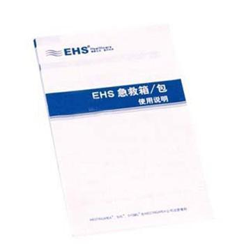 EHS急救说明书,D-023