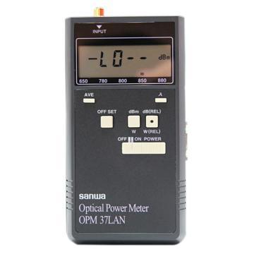 三和/SANWA 光功率计,光纤光学功率计,OPM37LAN