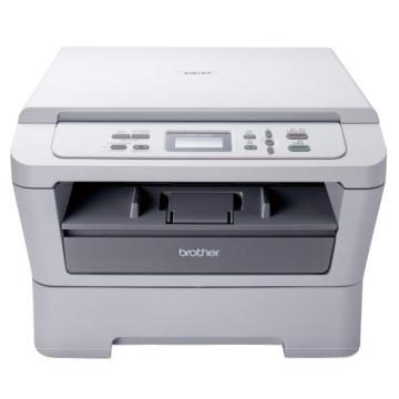 兄弟(BROTHER)DCP-7057 黑白激光多功能一体机 A4打印复印平板式彩色扫描