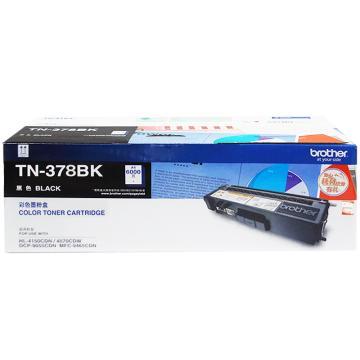 兄弟TN-378BK 黑色粉盒适用HL-4150CDN 4570CDW DCP-9055CDN