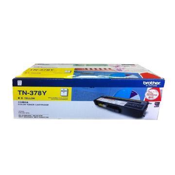兄弟TN-378Y 黄色粉盒适用HL-4150CDN 4570CDW DCP-9055CDN