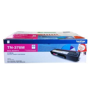 兄弟TN-378M 品红色粉盒适用HL-4150CDN 4570CDW DCP-9055CDN