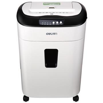 得力(deli)9926 高端双入纸口碎纸机4级保密 80张自动入纸长时间办公碎纸机