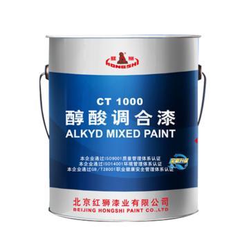 醇酸调和剂-中灰14kg,CT1000