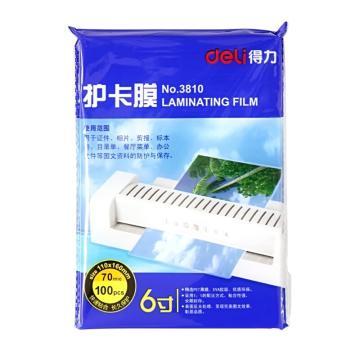 得力(deli)优质专用护卡膜,塑封膜110*160mm 6英寸 100张/包 3810 单位:包