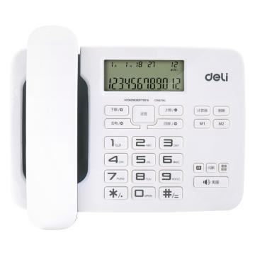 得力794电话机(白色)(台)