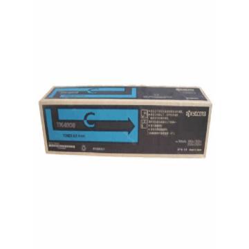 京瓷(KYOCERA) TK-8308C青色墨粉适合3050ci 3550ci 3051ci 3551 ci
