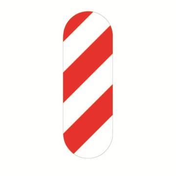 安赛瑞 5S管理地贴-一型,红/白,50×150mm,15809,10个/包