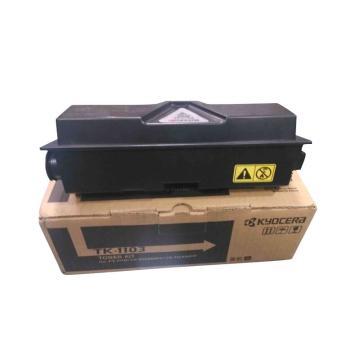 KYOCERA TK-1103 墨粉盒 (适用FS-1110/1024MFP/1124MFP)