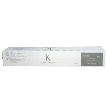 京瓷 TK-6328粉盒碳粉适用TASKalfa4002i/ 5002i/ 6002i TK-6328 黑色42000页
