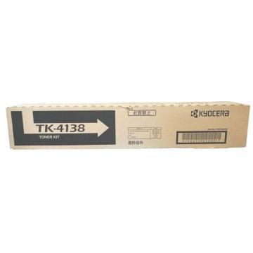 京瓷 TK-4138 墨粉适用 2210 2211  复印机 18000页