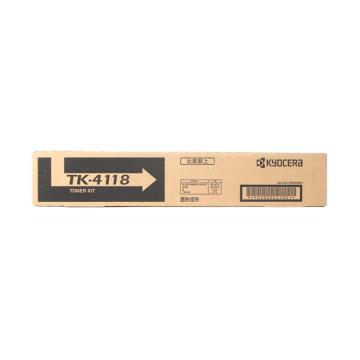 京瓷(KYOCERA)复印机碳粉,墨粉盒TK-4118 适用 京瓷2200/2201 单位:个