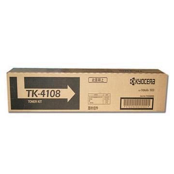 京瓷(KYOCERA)原装墨粉盒,TK-4108适用 1800和1801系列 单位:个