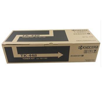 京瓷(kyocera) TK-448 墨粉 (适用TASKalfa180/181 )