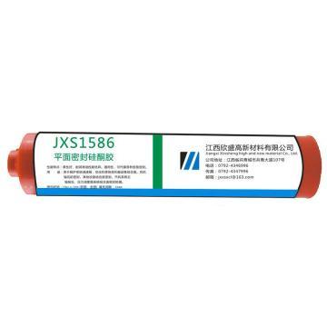 江西欣盛 平面密封硅酮胶,JXS1586,310ml/支
